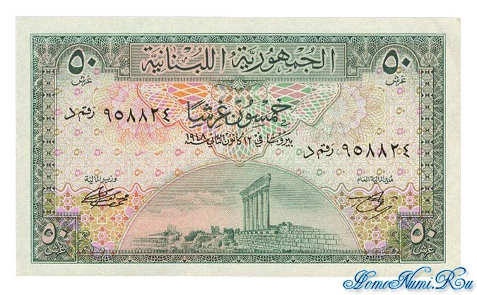 http://homonumi.ru/pic/n/Lebanon/P-43-f.jpg
