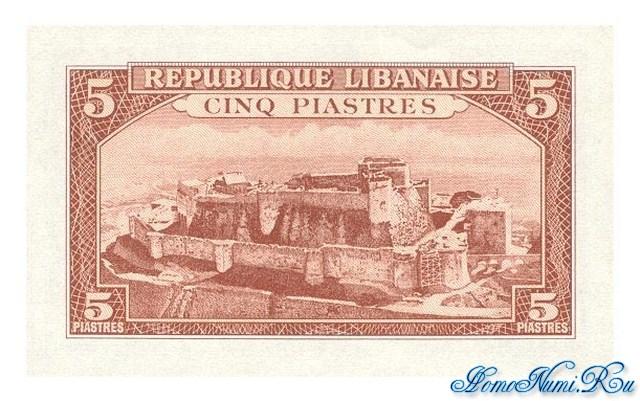 http://homonumi.ru/pic/n/Lebanon/P-46-b.jpg
