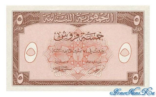 http://homonumi.ru/pic/n/Lebanon/P-46-f.jpg