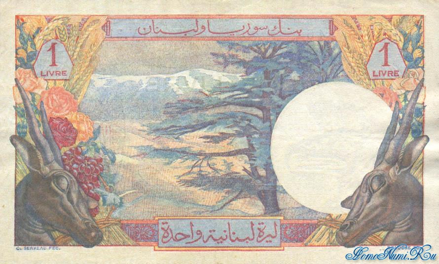 http://homonumi.ru/pic/n/Lebanon/P-48-b.jpg