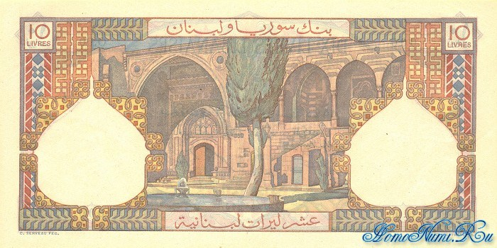 http://homonumi.ru/pic/n/Lebanon/P-50-b.jpg