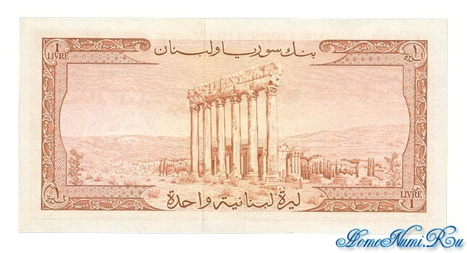 http://homonumi.ru/pic/n/Lebanon/P-55-b.jpg