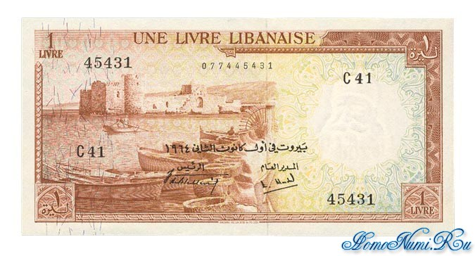 http://homonumi.ru/pic/n/Lebanon/P-55-f.jpg