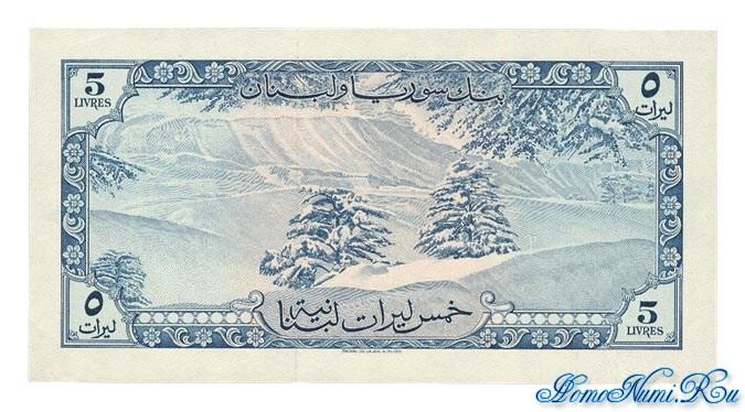 http://homonumi.ru/pic/n/Lebanon/P-56-b.jpg