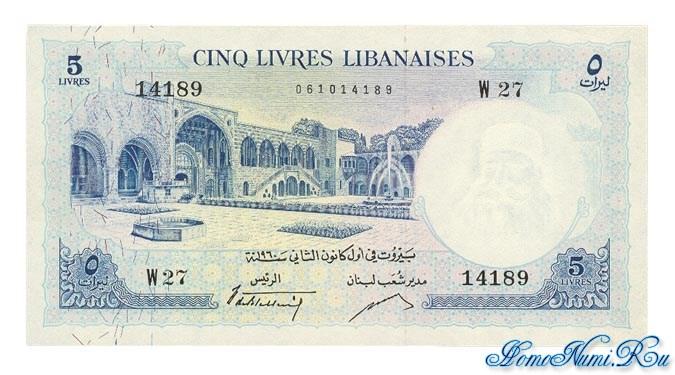 http://homonumi.ru/pic/n/Lebanon/P-56-f.jpg