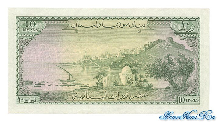 http://homonumi.ru/pic/n/Lebanon/P-57-b.jpg