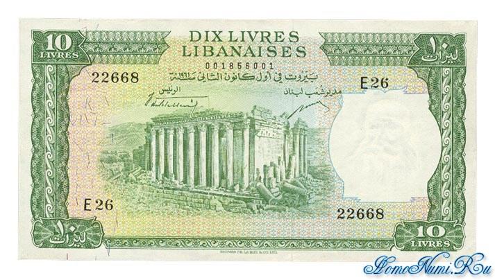 http://homonumi.ru/pic/n/Lebanon/P-57-f.jpg