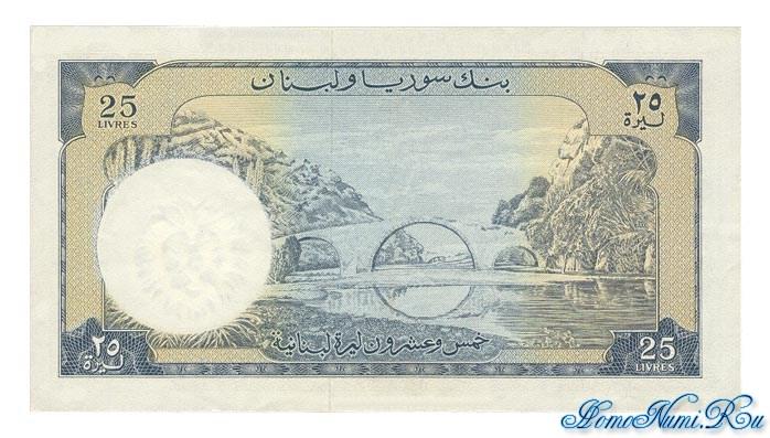 http://homonumi.ru/pic/n/Lebanon/P-58-b.jpg