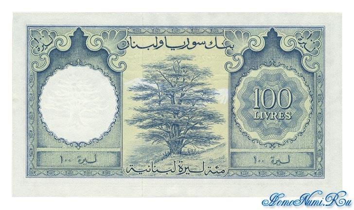 http://homonumi.ru/pic/n/Lebanon/P-60-b.jpg
