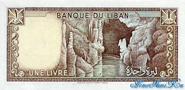 http://homonumi.ru/pic/n/Lebanon/P-61-b.jpg