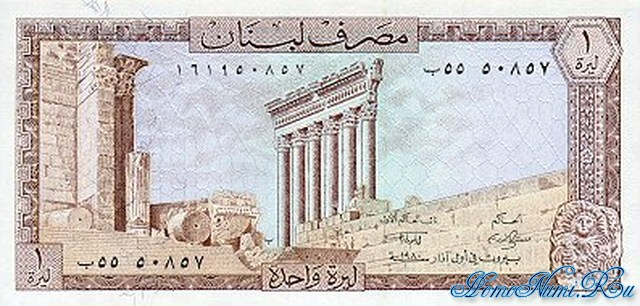 http://homonumi.ru/pic/n/Lebanon/P-61-f.jpg