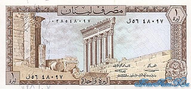 http://homonumi.ru/pic/n/Lebanon/P-61a-f.jpg