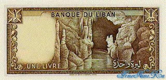 http://homonumi.ru/pic/n/Lebanon/P-61c-b.jpg