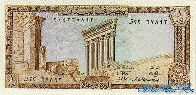 http://homonumi.ru/pic/n/Lebanon/P-61c-f.jpg