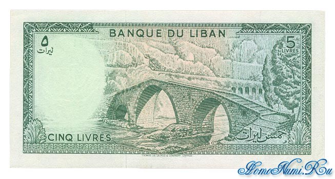 http://homonumi.ru/pic/n/Lebanon/P-62a-b.jpg