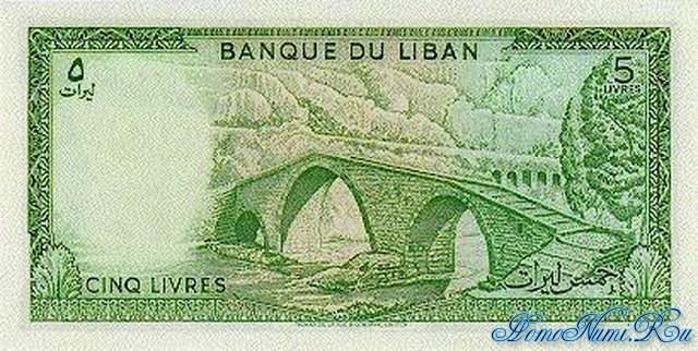 http://homonumi.ru/pic/n/Lebanon/P-62b-b.jpg