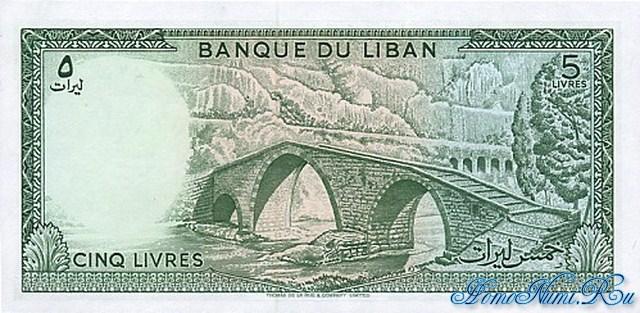 http://homonumi.ru/pic/n/Lebanon/P-62c-b.jpg