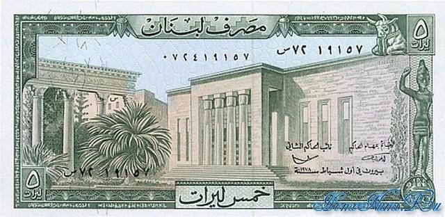 http://homonumi.ru/pic/n/Lebanon/P-62c-f.jpg