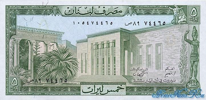 http://homonumi.ru/pic/n/Lebanon/P-62d-f.jpg