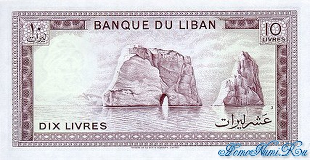 http://homonumi.ru/pic/n/Lebanon/P-63-b.jpg