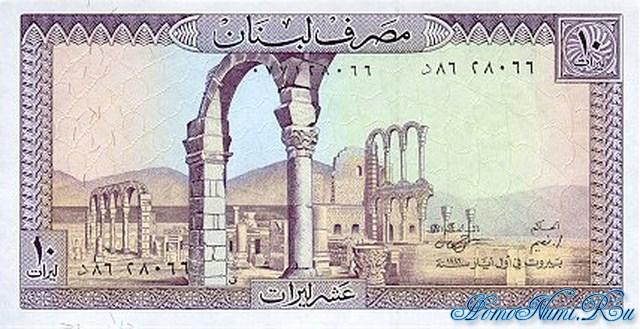 http://homonumi.ru/pic/n/Lebanon/P-63-f.jpg