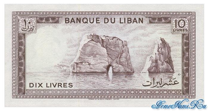 http://homonumi.ru/pic/n/Lebanon/P-63c-b.jpg
