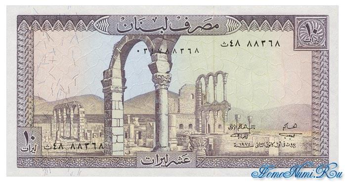 http://homonumi.ru/pic/n/Lebanon/P-63c-f.jpg