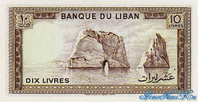 http://homonumi.ru/pic/n/Lebanon/P-63f-b.jpg