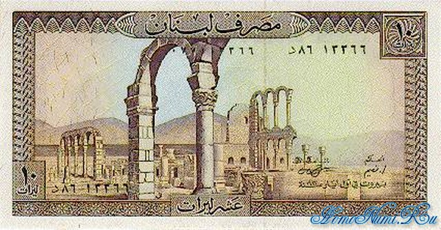 http://homonumi.ru/pic/n/Lebanon/P-63f-f.jpg