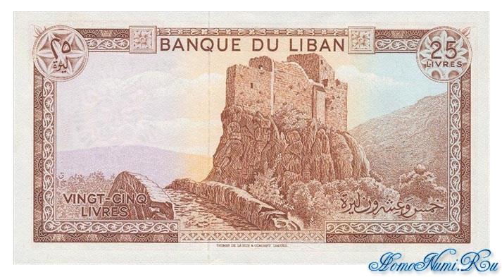 http://homonumi.ru/pic/n/Lebanon/P-64b-b.jpg