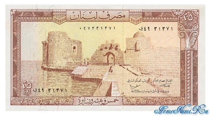http://homonumi.ru/pic/n/Lebanon/P-64b-f.jpg
