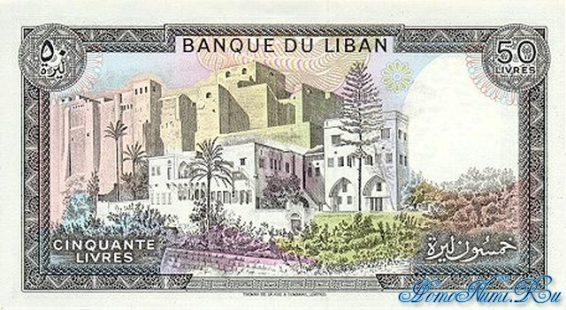 http://homonumi.ru/pic/n/Lebanon/P-65-b.jpg