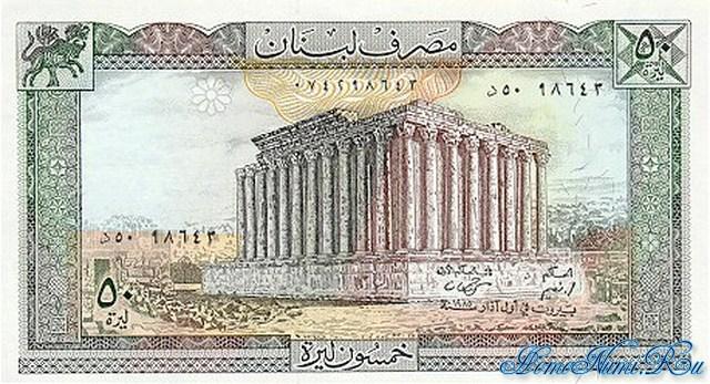 http://homonumi.ru/pic/n/Lebanon/P-65-f.jpg