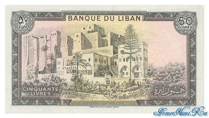 http://homonumi.ru/pic/n/Lebanon/P-65b-b.jpg