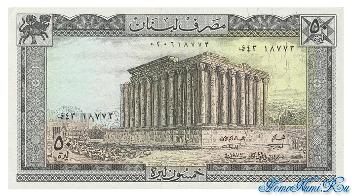 http://homonumi.ru/pic/n/Lebanon/P-65b-f.jpg