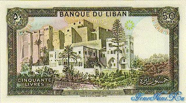 http://homonumi.ru/pic/n/Lebanon/P-65d-b.jpg