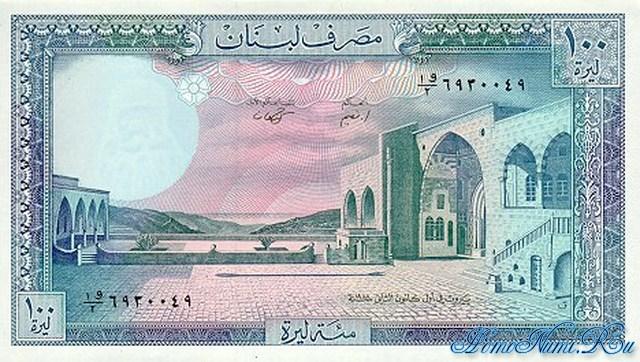 http://homonumi.ru/pic/n/Lebanon/P-66-f.jpg