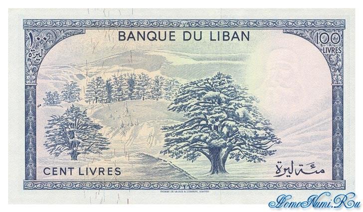 http://homonumi.ru/pic/n/Lebanon/P-66b-b.jpg