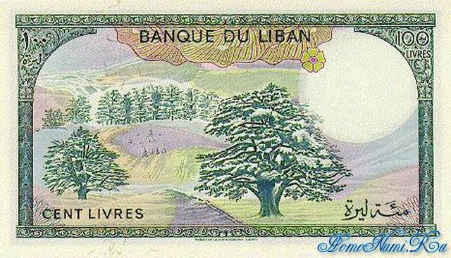 http://homonumi.ru/pic/n/Lebanon/P-66d-b.jpg