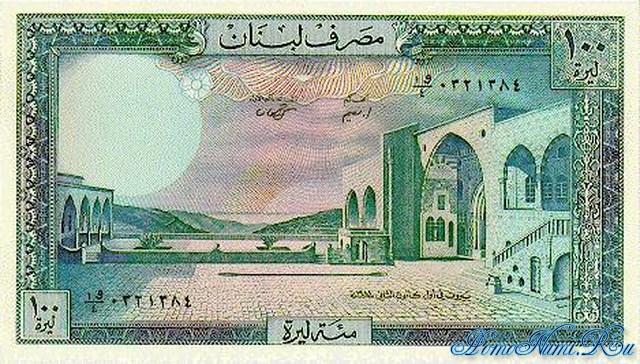http://homonumi.ru/pic/n/Lebanon/P-66d-f.jpg
