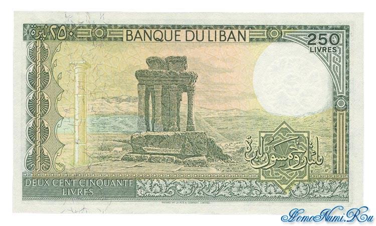 http://homonumi.ru/pic/n/Lebanon/P-67a-b.jpg