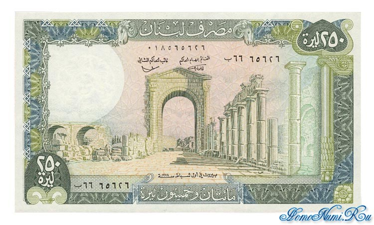 http://homonumi.ru/pic/n/Lebanon/P-67a-f.jpg