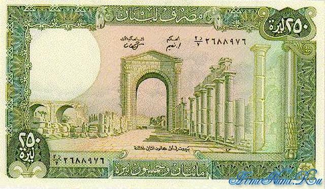 http://homonumi.ru/pic/n/Lebanon/P-67e-f.jpg