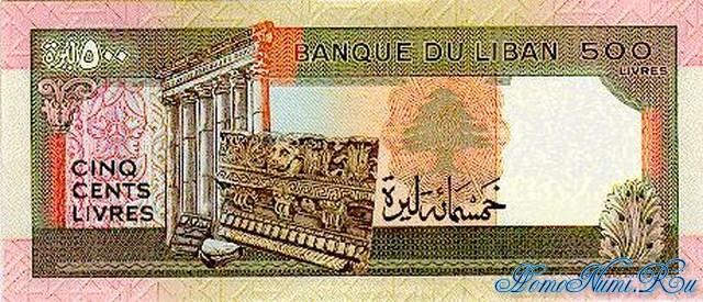 http://homonumi.ru/pic/n/Lebanon/P-68-b.jpg