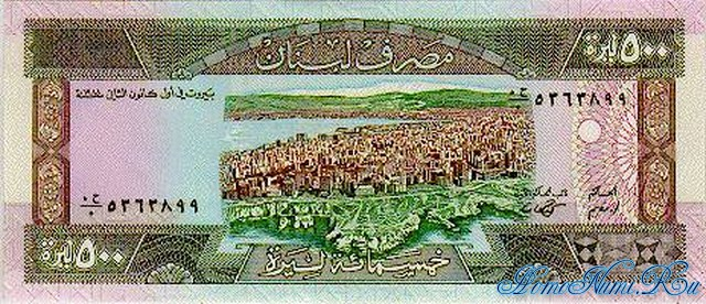 http://homonumi.ru/pic/n/Lebanon/P-68-f.jpg