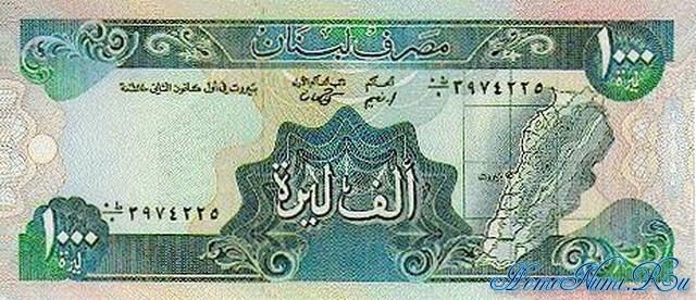http://homonumi.ru/pic/n/Lebanon/P-69-f.jpg