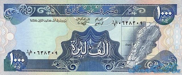 http://homonumi.ru/pic/n/Lebanon/P-69a-f.jpg