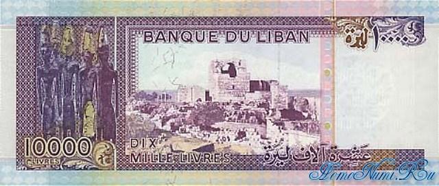 http://homonumi.ru/pic/n/Lebanon/P-70-b.jpg