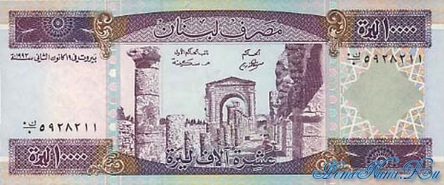 http://homonumi.ru/pic/n/Lebanon/P-70-f.jpg