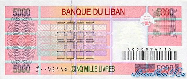 http://homonumi.ru/pic/n/Lebanon/P-71-b.jpg